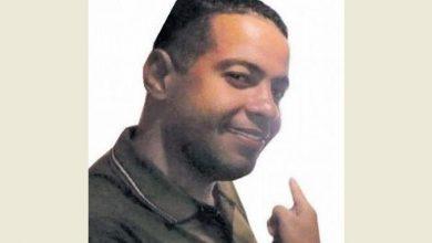 """Photo of Sixto David Fernández supuesto """"objetivo"""" en caso David Ortiz está en la nómina de Interior y Policía."""