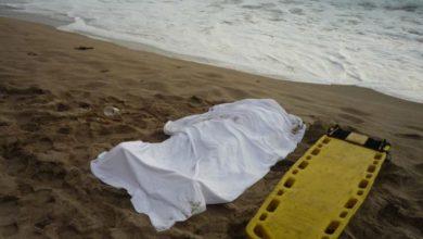 Photo of Adolescente se ahoga en playa San Rafael.