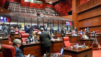 Photo of No fue sometido el proyecto de reforma constitucional.