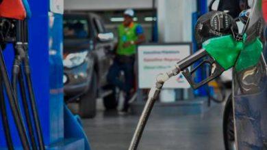Photo of Bajan precios de casi todos los combustibles en República Dominicana.
