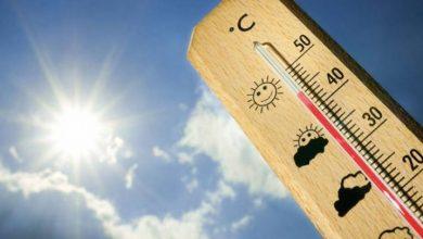 Photo of Lluvias para el interior del país; temperaturas altas para este viernes.