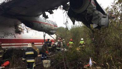 Photo of Cinco muertos en Ucrania al estrellarse un avión que volaba desde España y aterrizó de emergencia.