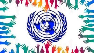 Photo of Día de las Naciones Unidas: 74 años luchando por la paz.