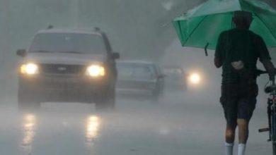 Photo of Vaguada provoca fuertes aguaceros.