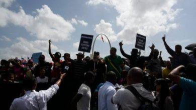 Photo of Leonelistas se manifiestan frente a la Junta Central Electoral por resultados de primarias.
