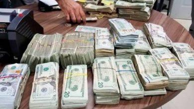 Photo of Autoridades dominicanas detienen a una mujer que intentó salir del país con más de 115 mil dólares sin declarar.