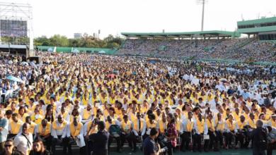 Photo of El Infotep gradúa 40,000 técnicos.