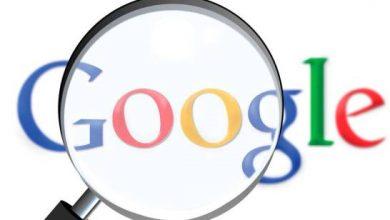 Photo of Descubre quién fue el dominicano más buscado en Google en 2019.