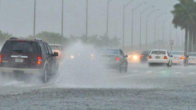 Photo of Se esperan lluvias para este martes por incidencia de vaguada.