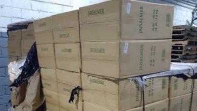 Photo of Aduanas decomisa 840 mil unidades de cigarrillos declarados como resina dental en el AILA