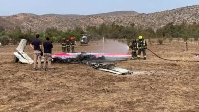 Photo of Dos muertos por la caída de una avioneta en Chile