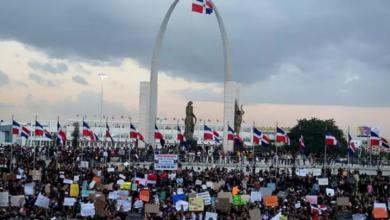 Photo of Manifestación en Plaza de la Bandera llega a su noveno día.