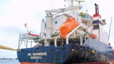 Photo of País comienza exportar fuel oil bajo en azufre.