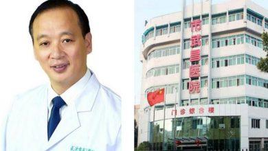 Photo of Muere el director de un hospital de Wuhan a causa del coronavirus.