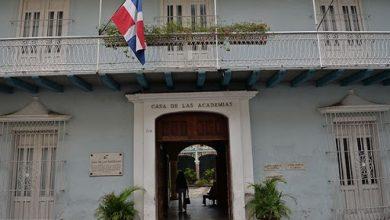 Photo of Academia Dominicana de la Historia: mensaje con motivo del 176 aniversario de la independencia nacional.