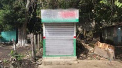 Photo of Queman mujer dentro de banca de Lotería, tras resistirse a ser atracada.