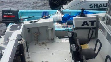 Photo of DNCD protagoniza tiroteo en alta mar con desconocidos en operativo antidrogas.
