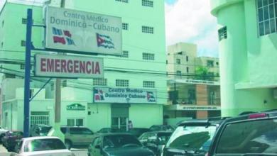 Photo of Centro Médico Dominico Cubano reporta paciente con síntomas de coronavirus.
