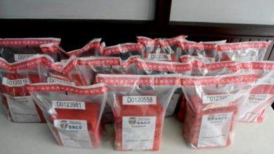 Photo of DNCD: individuos se desplazaban en un carro con 89 paquetes de cocaína procedente de Sudamérica.