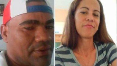 Photo of Ministro de Salud confirma que muerte de pareja de esposos en SFM fue por meningococcemia.