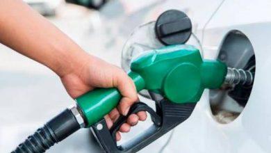 Photo of Bajan precios de casi todos los combustibles.