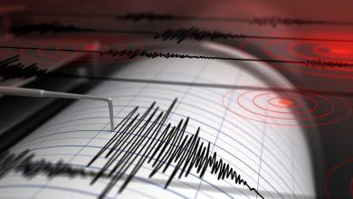 Photo of Temblor de 4.9 sacude el sureste del país.