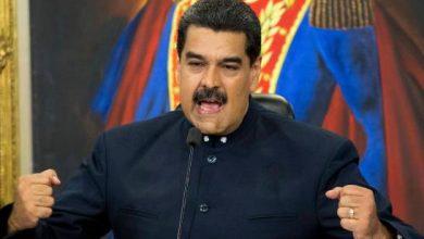 Photo of EE.UU. ofrece recompensa de 15 millones por Nicolás Maduro.