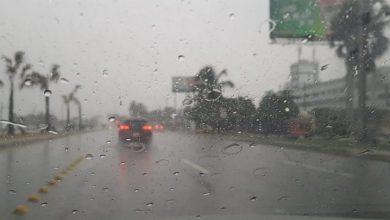 Photo of Onamet prevé lluvias débiles para regiones.