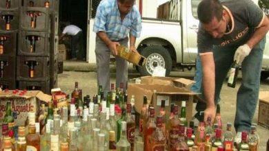 Photo of PGR hace llamado a la población a no ingerir bebidas alcohólicas adulteradas.