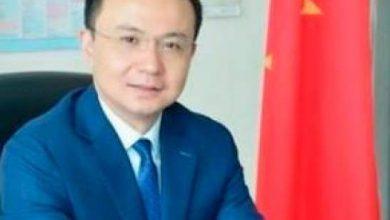 Photo of China denuncia falsificación de documentos para vincularla con materiales comprados por candidato.