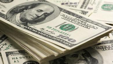 Photo of NYC entregará 20 millones de dólares a indocumentados; dominicanos se beneficiarían.