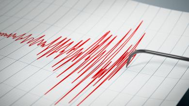 Photo of Cadena de sismos en la zona noroeste del país no deben preocupar a la población, dice la UASD.