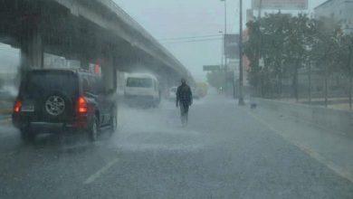 Photo of Vaguada y onda tropical generarán aguaceros este jueves en gran parte del país.