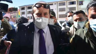 Photo of Destituyen y arrestan ministro de Salud de Bolivia por compra de ventiladores sobrevaluados.