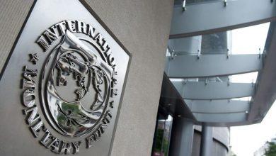 Photo of El FMI actualiza perspectivas de crecimiento en un mundo golpeado por la imparable pandemia.