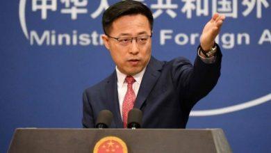 """Photo of Pekín responde a las declaraciones de Trump sobre """"una desconexión completa"""" de EEUU con China."""