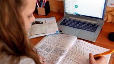 Photo of La educación en República Dominicana continuará únicamente virtual.