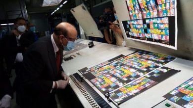 Photo of Pleno de la JCE supervisa inicio de impresión de boletas para las elecciones.