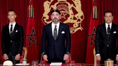 Photo of Rey de Marruecos expresa a Luis Abinader voluntad de impulsar relaciones de cooperación.