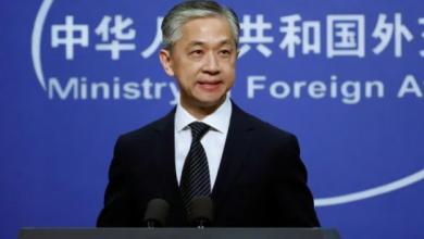 """Photo of China niega que su consulado en Houston haya robado propiedad intelectual y promete """"represalias""""."""