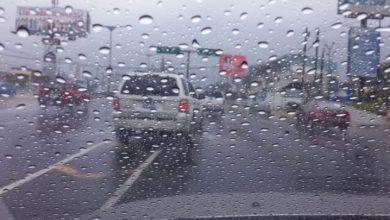 Photo of Onda tropical incrementará lluvias en varias provincias del país.