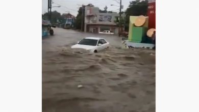 Photo of Inundaciones en Hato Mayor por el paso de la tormenta Isaías.