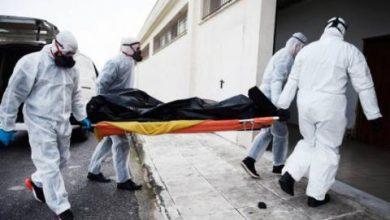 Photo of Agosto no ha terminado y es el mes con más muertes de COVID-19 desde inicio de la pandemia.