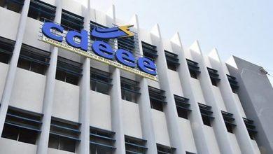 Photo of CDEEE asegura sus cuentas no están embargadas.