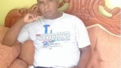 Photo of Exmilitar mata a su esposa y luego se suicida en Jimaní.