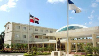 Photo of UASD otorgará 27 mil pesos a docentes para adquisición de equipos tecnológicos.