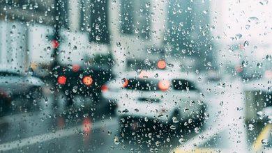 Photo of Vaguada y activa onda tropical generan lluvia en varias regiones; 9 provincias en alerta.