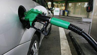 Photo of Congelan los precios de casi todos los combustibles