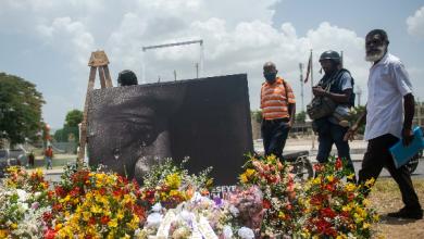 Photo of Funeral de Moise será el 23 de julio