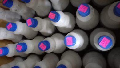 """Photo of Pro Consumidor incauta en Tenares un montón de químicos utilizados para fabricar """"ácido del diablo"""""""